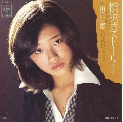 山口百恵 シングルレコード 31